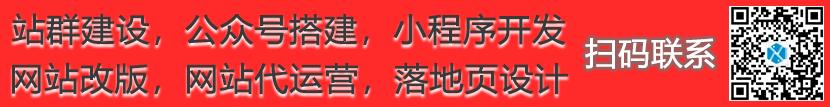 惠州网络营销
