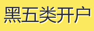 惠州seo排名
