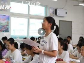 江苏女生中考757分8门满分相关解释