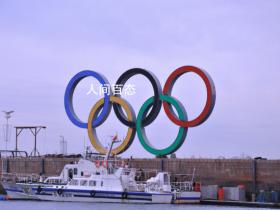 2021年东京奥运会什么时候开始 2021年东京奥运会什么时候举行