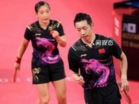 郭萍17年来首次失去金牌 并以3-4输给东道主对手