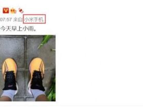 雷李宁球鞋曾用过小米MIX4新机