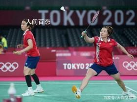 冠军:羽毛球女双决赛陈/贾一凡vs波利/拉哈优