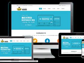 外贸网站设计_专业外贸网站设计哪家值得?