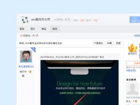 seo服务平台选择,做seo,怎么选择分类信息网站