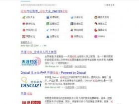 网站seo排名优化:如何优化新网站SEO排名?