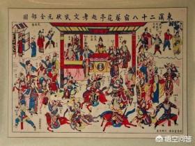 初音战将(东汉时期刘秀手下的武将谁最厉害?