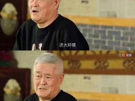 雅虎优化(雅虎优化大师)