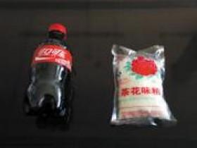 催情药都有哪些(可乐加味精混合起来,有什么作用?