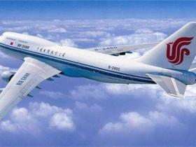 2019全球最干净航空排名(2019全球航空客运量)