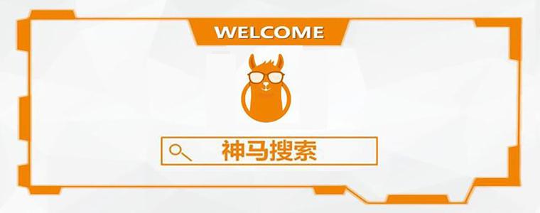 惠州seo:关于神马搜索引擎,你优化了多少?
